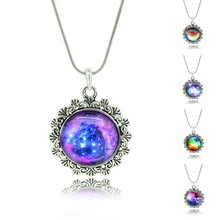 Best Mix Lovely Color galaxy, nebula, space, Antique silver Tone Alloy pendant necklace  Friendship Couple Gift H9647