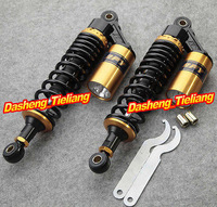 "Universal 13.5"" 340mm Suspension Air Shocks Absorber for Yamaha Honda Kawasaki Suzuki ATV Quad Bike Motorcycle, Gold, A Pair/lot"