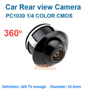 Mini HD Car Vehicle Rear View Reverse Backup Camera 360 Degree Rotation Front Side View Packing Camera by DHLFedex free shipping