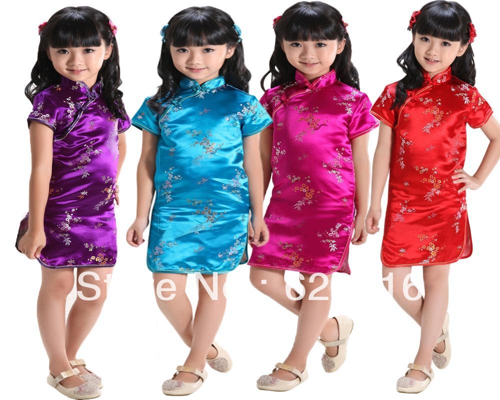 ملابس يابانية تقليدية Girl-s-Cheongsam-Sum