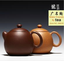 Original MingTao Eggs All Handmade Ceramic Purple Clay ZISHA Yixing Teapot Tea Pot Set Chinese Gifts V2 ZINI DUNI S02 MTTP048