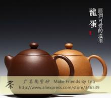 GMTao Tea set Eggs All Handmade Ceramic Kung Fu Purple Clay Teapot ZISHA Yixing Tea Pot