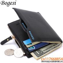 zipper wallet promotion
