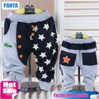4pcs/lot 2015 Spring autumn kids pants wholesale children trousers stars children pants girls boys Haren Pants PANYA CFL06