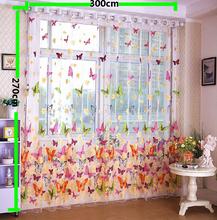 popular curtains made