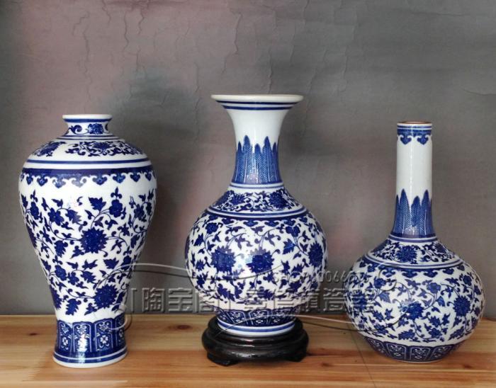 jingdezhen ceramic antique blue and white porcelain vase. Black Bedroom Furniture Sets. Home Design Ideas