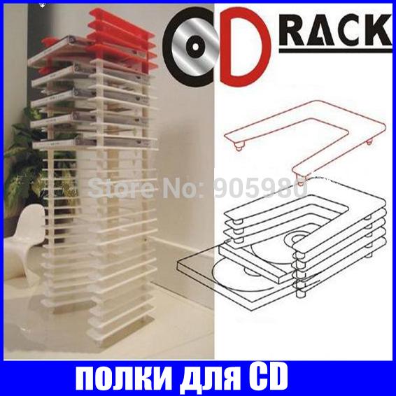 Folding CD RACKS novelty fashion cd storage rack dvd storage holder racks cabinets 17cm*15cm*6cm wx493(China (Mainland))