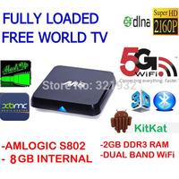 10pcs/lot ACEMAX M8N XBMC KODI  Android Kitkat TV Box Amlogic S802 Quad Core 2.0GHz 2GB 8GB 2.4G/5G Dual WiFi DOLBY DTS 4K2K UHD