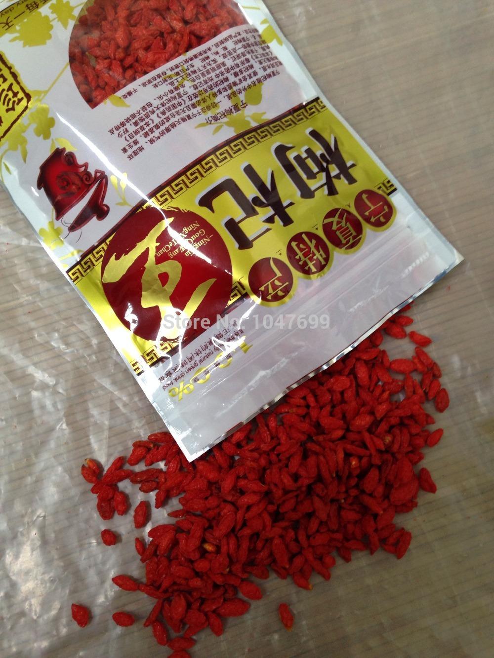 FREE SHIPPING pure goji tea berry goji Wild goji berries goji tea A lifetime guarantee of