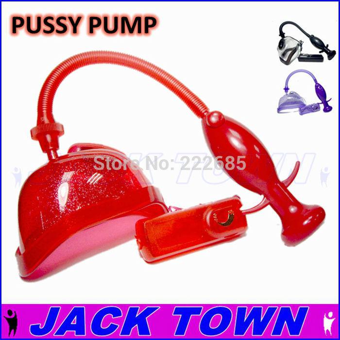 sex shop online vagina pump