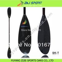 Carbon fiber adjustable Sea Kayak Paddle with 10cm adjustment oval shaft