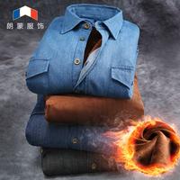 free shipping 2014 hot sale winter denim shirt men jean casual shirts warm velvet fashion man brand 100% cotton mens dress shirt