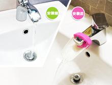 Novo prático crianças criança plástico Faucet Extender estendendo pia do bebê banho do bebê bacia torneira do banheiro de lavagem das mãos torneira da banheira chute(China (Mainland))