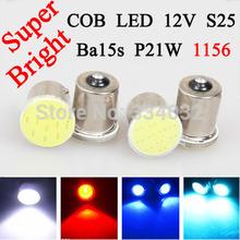 Free Shipping Super White cob p21w led 12SMD 1156,ba15s 12v bulbs RV Trailer Truck car styling Light 1073 parking Auto Car lamp(China (Mainland))