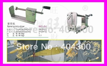 Tornado potato machine,tornado potato cutter,twister potato cutter,potato spiral cutting machine,spiral potato fries cutter