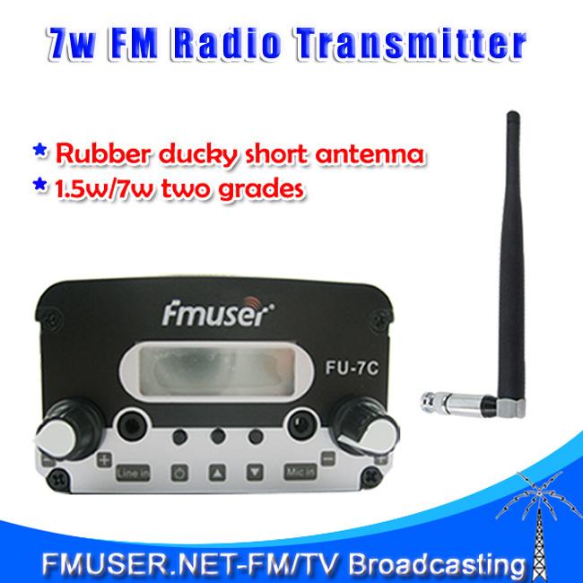 Genuine FU-7C 7W FM Transmitter radio broadcast+Short antenna+Power supply Complete Set(China (Mainland))