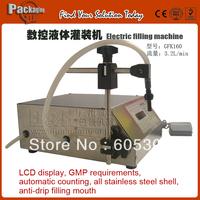 (2-3500ml),Accuracy Digital liquid filling machine,LCD display