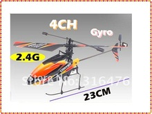 wholesale gyro helicopter