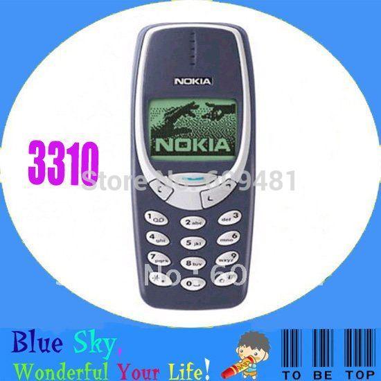 3310 цена: