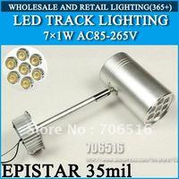 LED Track Lighting 7x1W 2 line/ 4 line Epistar 35mil AC85-265V 7W 700LM Warm White / Cool White Free Shipping/DHL