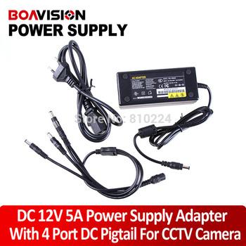 12V 5A 4CH Power Supply CCTV Camera Power Box 4 Port DC+Pigtail COAT DC 12V Power Adapter