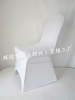 White lycra chair cover Spandex chair cove Banquet chair cover  top quality 200-205gsm