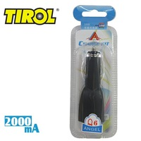 TIROL T17248-1b 2000mA Micro Auto Dual Double USB Car Charger For iPad iPhone iPod Mobile Phone Free Shipping