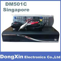 3PCS X DM501 Digital Cable Receiver Singapore Cable Free DHL