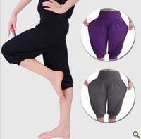 New Womens Capri WIDE LEG GAUCHOS Pants Yoga Dance Knee Length    3 Colors   Size M L XL
