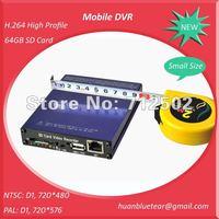 4ch Bus DVR system, Taxi DVR, 4 channel  Tamper-proof case DVR