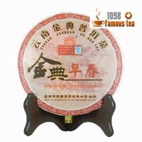 357g Organic MengHai Puerh/Puer/Pu'er Ripe Tea Cha Cake,China Famous Tea,Free Shipping/1098 Wholesale China