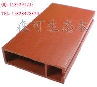 8025 ceiling board wpc    waterproof and moistureproof