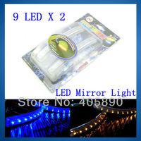 FG37 Car LED Mirror Light 9 LED X 2 12V Soft Turn Signal Light Waterproof Durable