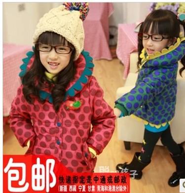 мике дети вниз девушки куртка подсолнечное