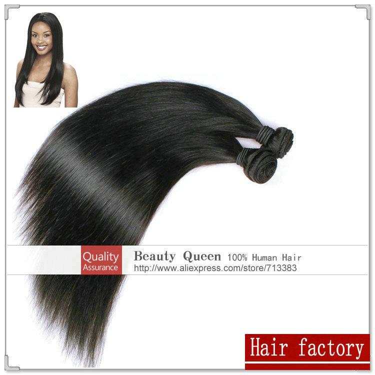 Straight Virgin Brazilian Hair Weave 2