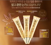 korean ingredient  anti wrinkle with eye  bag  eye lotion with eye circle    bird net eye cream  35g