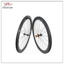 wholesale 700c bicycle wheel