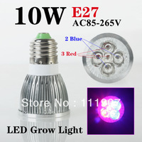 10W E27 3Red 2Blue Led Grow Light for Flowering Plant and Hydroponics System AC85-265V