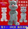 Promotion!Free Shipping auto Recording Electronic  Cat Toy funny toy for Children's New Year gift 2pcs/lot   LX - 741(China (Mainland))