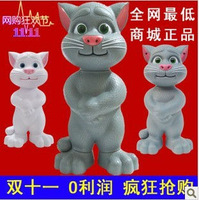Promotion!Free Shipping auto Recording Electronic  Cat Toy funny toy for Children's New Year gift 2pcs/lot   LX - 741