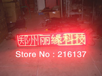 Free Shipping P10 Red Color LED Display Screen with USB Port for Changing Messages Asynchronous Drive 16*96 Pixels