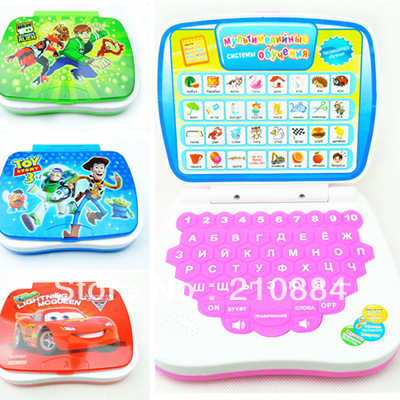 Best selling!! Children's Computer Table Farm Russian Language Learing Machine Educational Toy For Children 6colors 50pcs(China (Mainland))
