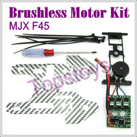 Free shipping for New Arrival MJX F45 BRUSHLESS Motor System,Sensitive respond
