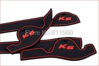 fit for KIA K5 Optima Third generation 2011-2015 Gate Slot Pad Rubber Car-cup Mat Pad Non-slip Mat 4pcs