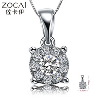 "ZOCAI ""1 CARAT EFFECT"" BRILLIANT LOVE 0.2 CT I-J / SI DIAMOND18K WHITE GOLD PENDANT D00066"