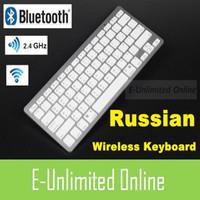 Russian Keyboard 2.4G Bluetooth 2.0  Wireless keyboard Bluetooth Keyboard Russian For Apple Mac and Windows ,Free Shipping