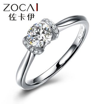 ZOCAI FRENCH KISS ON CHAMP ELYSEES 0.55 CT CERTIFIED F-G / SI  ROUND CUT 18K WHITE GOLD DIAMOND RING W02731