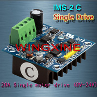 Free shipping,2pcs/lot IMS-2C/20A/0V-30V Single H Bridge Motor Driver Module PID for Smart RC Intelligent Car 200 kHz(MAX) PWM