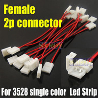 Free Shipping 10pcs/lot,led line, led strip cable connector,8mm, suit for flexible led strip light 3528 SMD,Retail