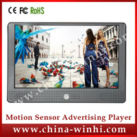 10.2inch in store lcd new advertising ideas Manufacturer +Hot Products +Speedy Delivery